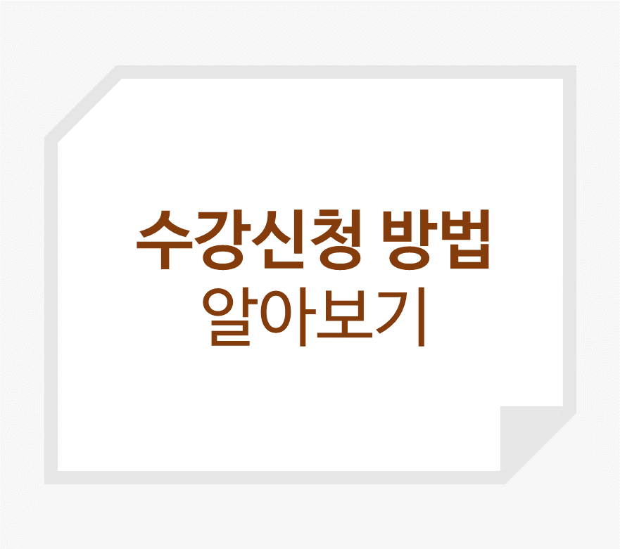 https://50plus.or.kr/nwc/education-Introduce.do