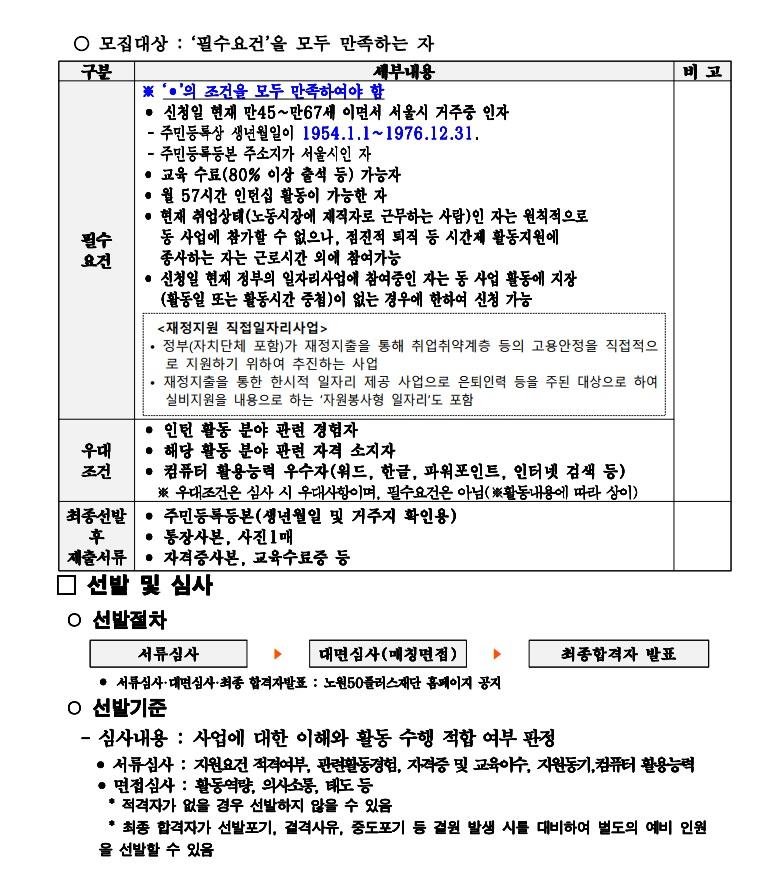 참여자추가모집+2.jpg